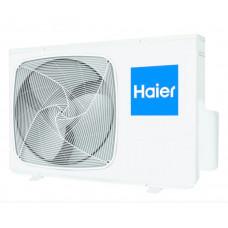 Мульти-сплит система Haier 5U45LS1ERA